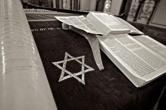 מה לעשות כאשר שכחתם את ספר התהילים בבית?